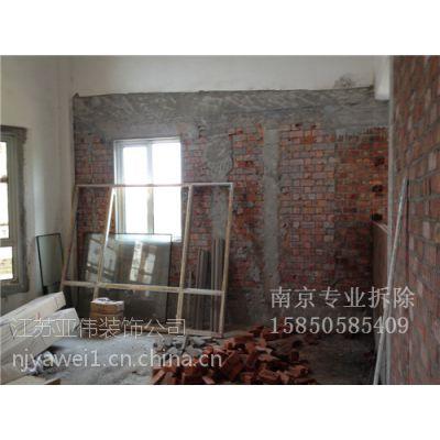 地面地板拆除多少钱 南京专业拆除