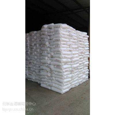 燕山石化HDPEB5703(5200B)