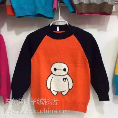 杭州宝宝毛衣-洪叶宝宝毛衣-纯手工编织的宝宝毛衣