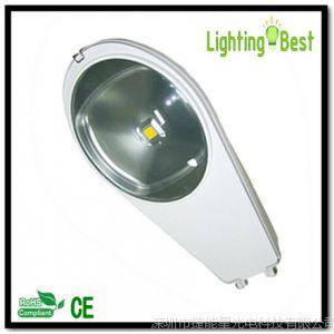 供应道路常用照明灯,LED路灯30W 路灯