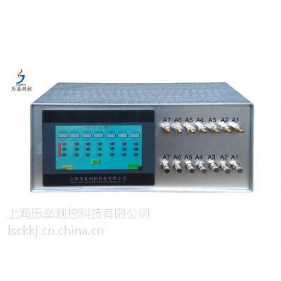 多通道气电测微仪 多通道气动量仪 数字气动量仪气动量仪电子量仪