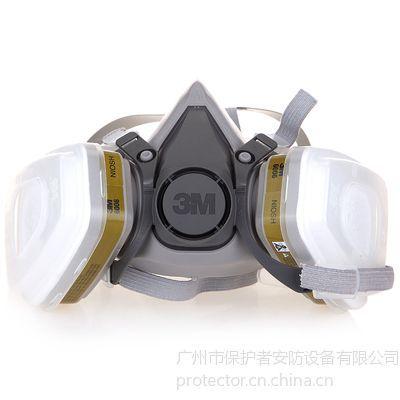 供应3M6200半面罩|半面型防护面罩|面罩面具|半脸面防护面罩,3M 6000系列防毒面罩