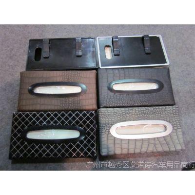 多功能纸巾盒 汽车遮阳板纸巾盒套 车用挂式纸巾盒 抽纸盒