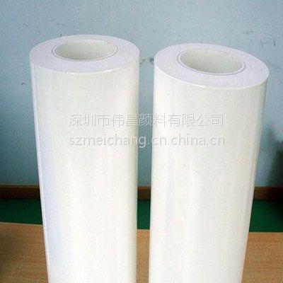 厂家批发PP吹膜专用无晶点白色母粒 PE吹膜奶白色母