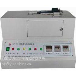 供应织物静电吸附仪LFY-404