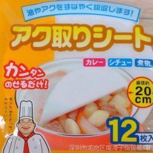 厨房餐饮健康食品吸油纸/煲汤吸油纸12片装实用小东西 批发代发