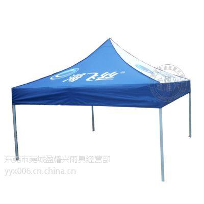 东莞盈耀兴帐篷厂铝杆3*3米广告帐篷