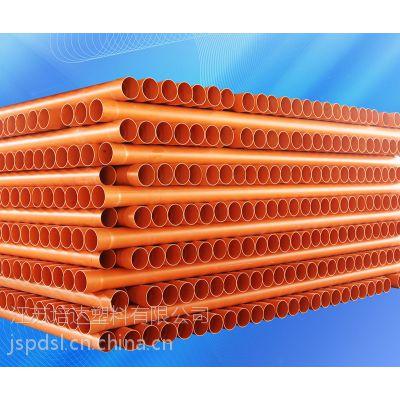CPVC/UPVC电力电缆保护管 全新料 包检测 培达塑料江苏