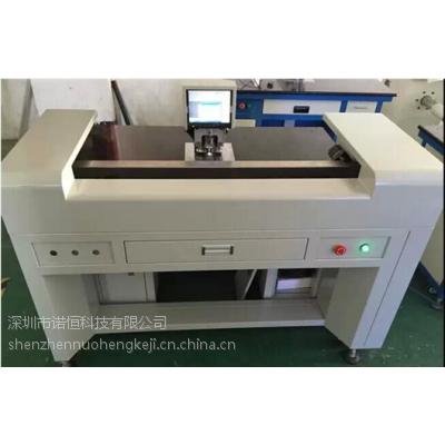 深圳FPC软板自动开料机 CCD电脑自动开料机 珠海覆盖膜自动开料机厂家