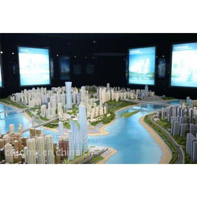 金雕模型(在线咨询)遵义余庆规划模型求工业规划模型制作公司