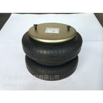 洗涤设备橡胶空气弹簧空气弹簧气囊垫2B330 FD330-22