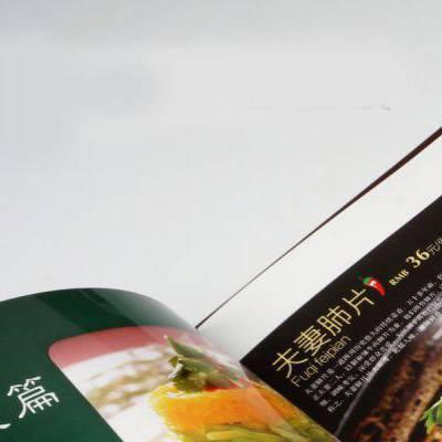 酒楼餐厅菜单设计服务