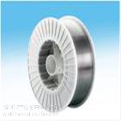 供应京雷焊条、焊条、THA107不锈钢焊条、不锈钢焊条、厂家直销