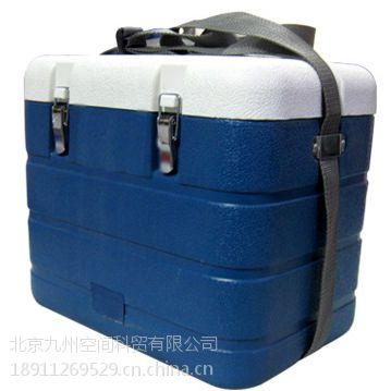 供应北京九州6L便携式冷藏箱|便携式运输箱