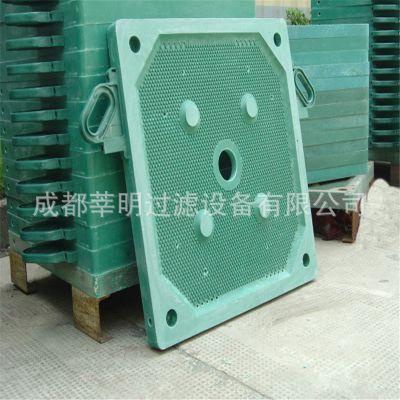 莘明压滤机配件 压滤机滤板 增强聚丙烯固液分离厢式滤板