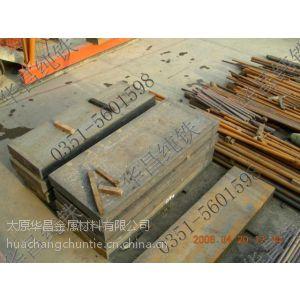 供应纯铁批发-铁硅铝合金纯铁-铁镍合金纯铁13834530754