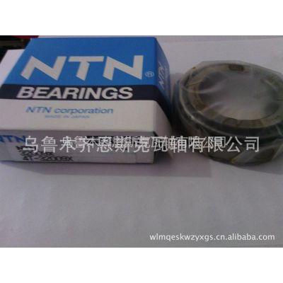 现货供应进口轴承NTN 4T-32009X
