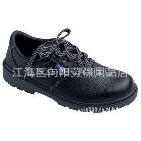 供应巴固RACING CEH BC6242124保护足趾、电绝缘安全鞋 SPERIAN防护鞋