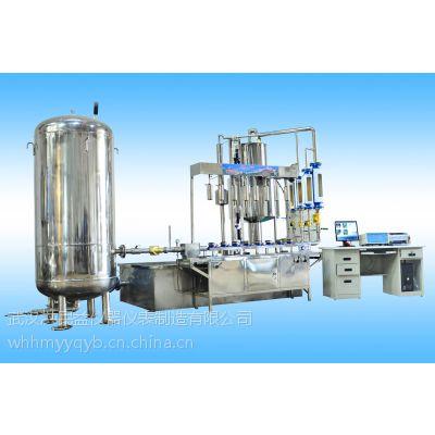 供应全自动水表检定装置15-25-50