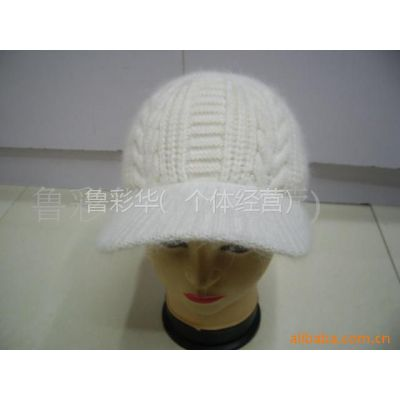 供应兔毛针织帽。时装帽。针织单帽。提花空顶帽(图)