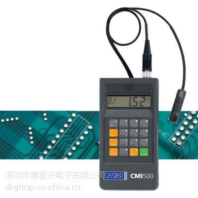 供应牛津便携式线路板孔铜测厚仪CMI511,线路板铜厚测量仪,面铜测厚仪,铜厚度检测