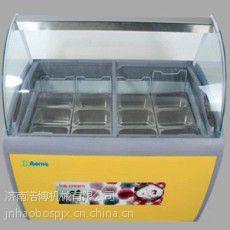 供应枣庄硬冰展示柜|冰淇淋冷藏柜|卡通冰激凌展示柜
