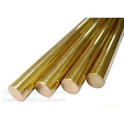 供应无锡华瀚金属 优质黄铜棒 圆棒 六角 H59-1 H62