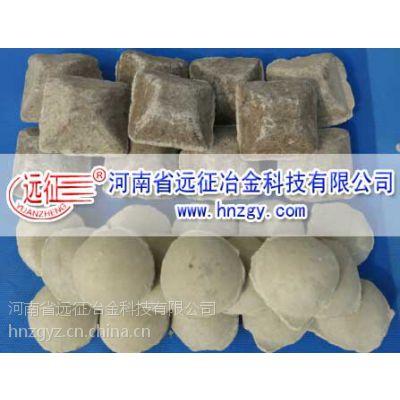 供应GY系列萤石粉成型粘结剂
