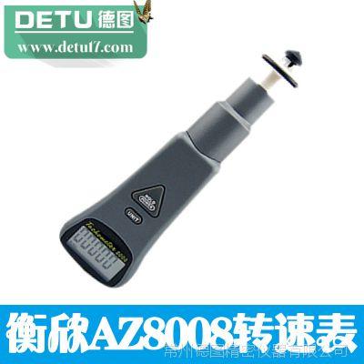 台湾衡欣 AZ8008二合一转速表 非接触转速表