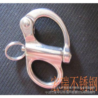 316不锈钢固定弹簧卸扣/固定卸扣/手拉卸扣/快脱卸扣