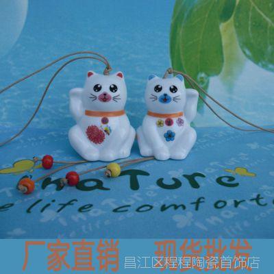 厂家直销手绘工艺品摆件 创意陶瓷招财猫咪风铃系列3低价批发
