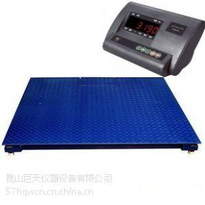 xk3190-a12 e供应金华1.5米*1.5米电子地磅秤,1.5米*1.5米低台面地磅秤
