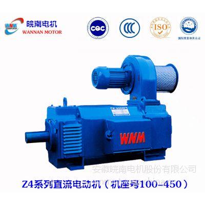 WNM/皖南电机 Z4系列直流电动机(机座号100-450)