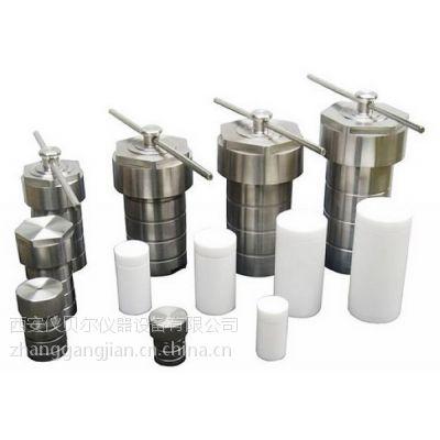 现货供应仪贝尔优质316不锈钢外壳KH-200ML水热合成反应釜