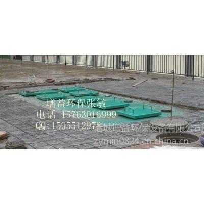 供应陕西地埋式污水处理设备厂家,青海地埋式污水处理设备厂家