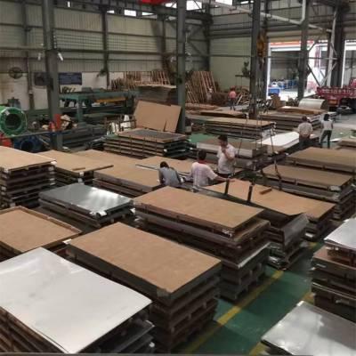 304不锈钢直板.不锈钢、不锈钢材料(实图)