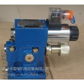 北京华德液压DBW10B-1-50B/100CG24NZ5L 电磁溢流阀