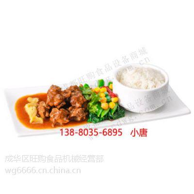 简餐也称为速冻简餐,盖浇饭餐包批发 料理包批发