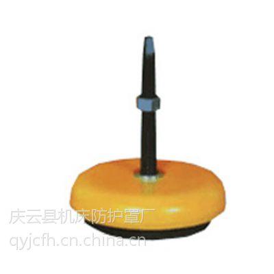 机床减震垫铁 庆云泰山生产厂家