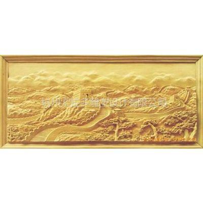 供应杭州索拉多砂岩浮雕壁画万里长城 可按客户尺寸定制