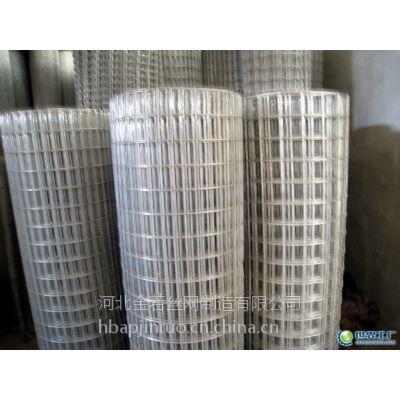 供应厂家直销优质不锈钢自动焊接网
