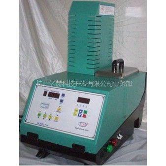 供应供应亿赫厂家直销自动式热熔胶点胶机