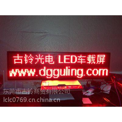 供应东莞,深圳,广州,惠州ED车载显示屏设计,制作与维修