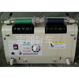 供应缝纫机配套设备,服装厂用分线机