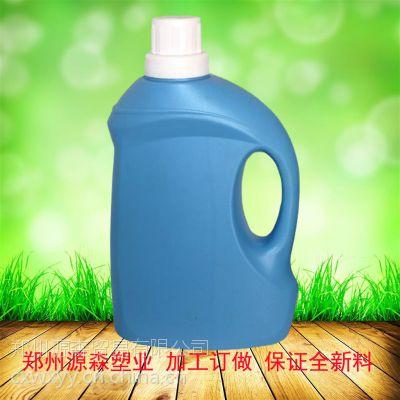 2000mL洗衣液瓶 洗衣液壶批发 河南郑州洗衣液塑料瓶生产厂家