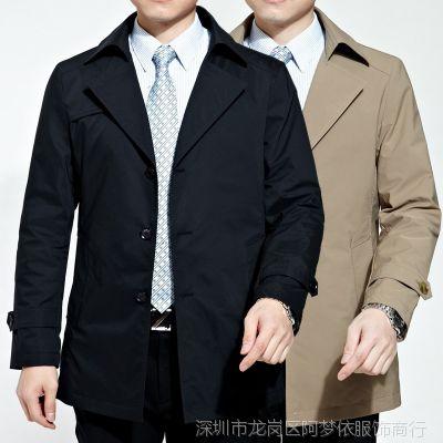2015春秋中年男式品牌夹克九牧王男装纯色修身薄夹克男式夹克外套