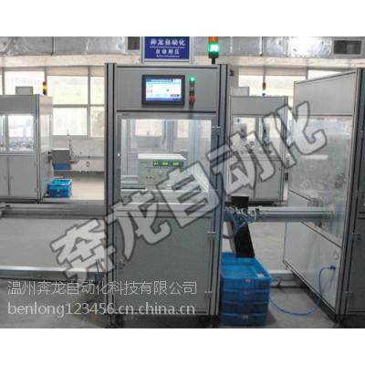 奔龙自动化BPNL-32漏电断路器自动通断耐压检测生产线