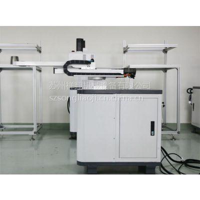 祥翔机械供应多台多工位取料、上料、下料伺服机械手 冲压机器人