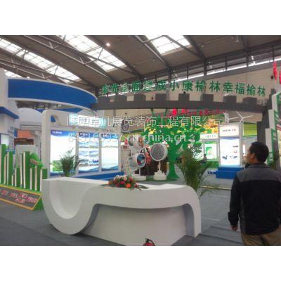 供应承接中国西安生殖健康暨性文化艺术博览会展位设计搭建