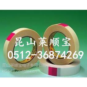 3M胶带-5421 江苏供应 3M5421 100%正版
